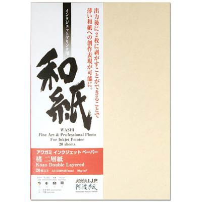 Awagami Papier Kozo Blanc Double Couche 90g A4 20F