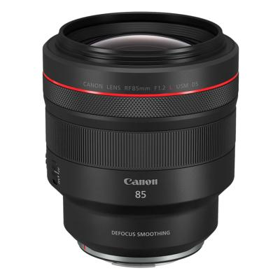 Canon Objectif RF 85mm f/1.2 L USM DS